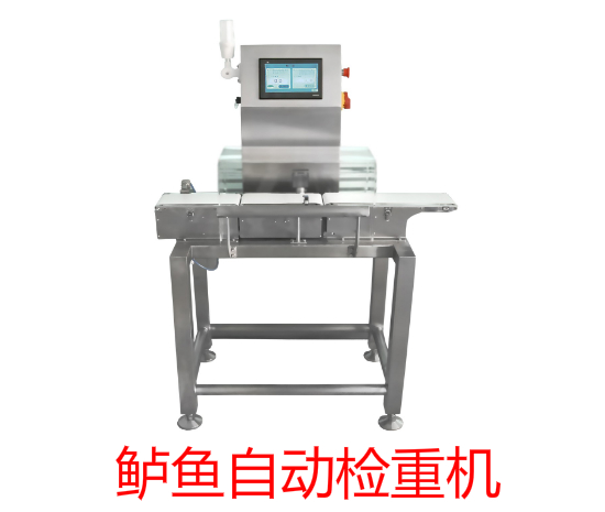 Bass automatic weighing machine